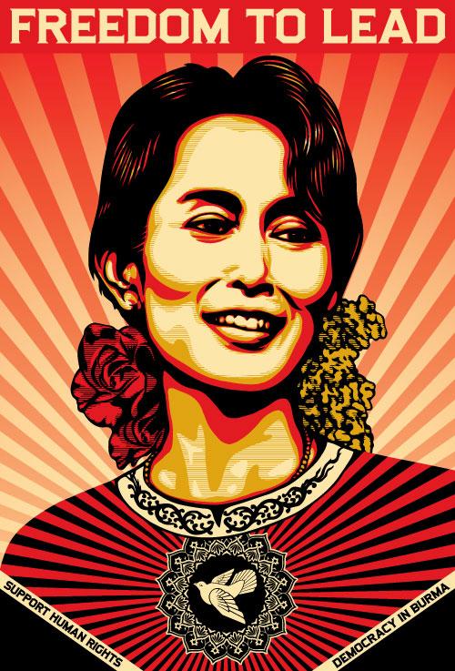 shepard-fairey-aung-sang-sun-portrait-burma