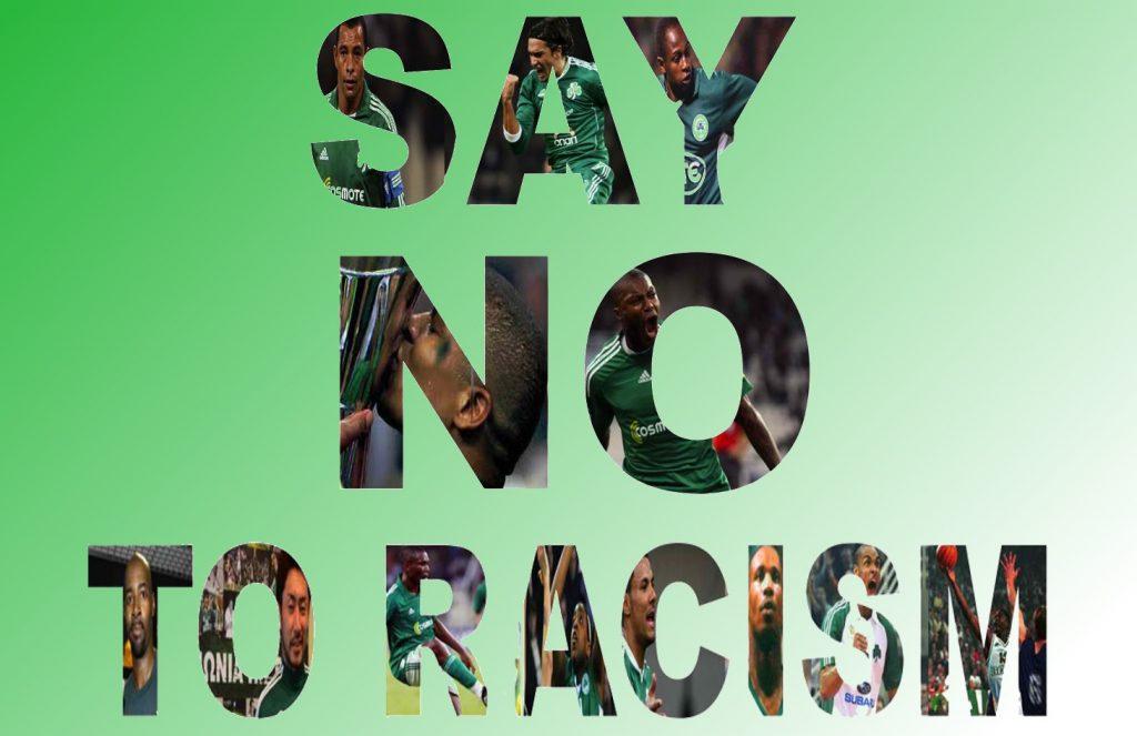 say no to racism razzismo